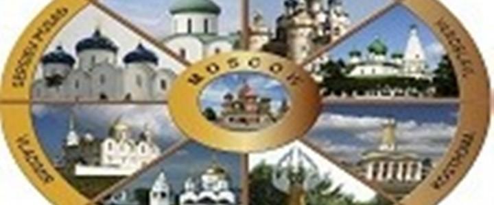 Zlatni prsten Rusije