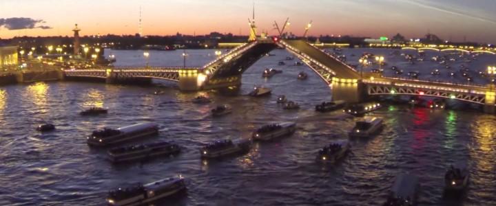 Bijele noći Sankt Petersburga